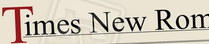 Le Times New Roman de  Stanley Morison